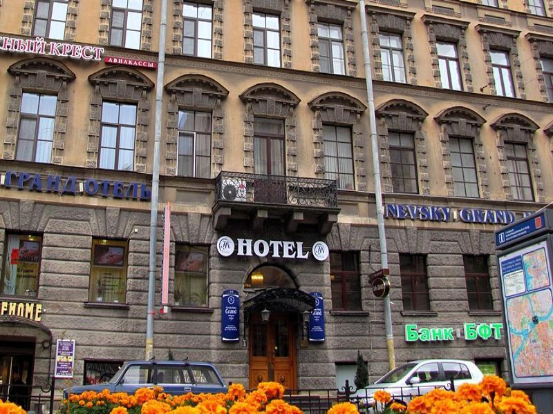Nevsky Grand Hotel или подобен