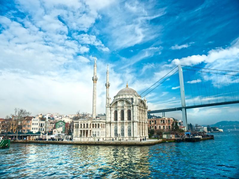 Уикенд екскурзия до Истанбул  15.05.2020