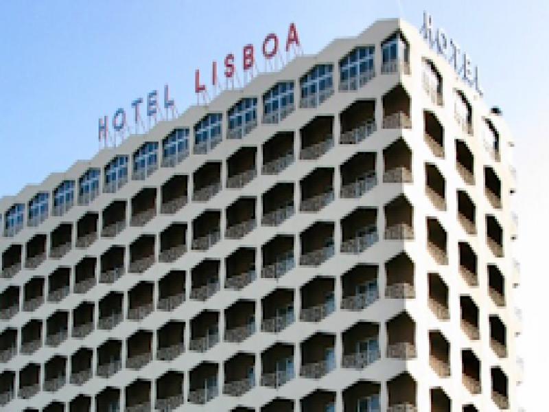 Hotel Lisboa или подобен