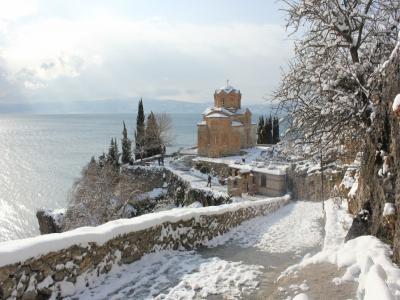 Нова Година 2020 в Охрид - хотелски компелс МЕТРОПОЛ-БЕЛВЮ 4*