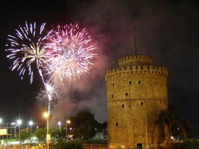 Нова година 2020 в Солун - хотел Capsis 4*