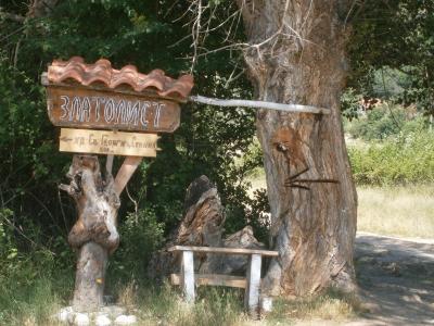 Екскурзия до Мелник, Роженски манастир и с. Златолист (Преподобна Стойна)